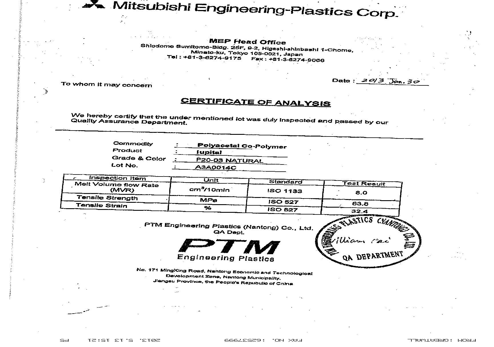 有關PP材料合作供應商送檢報告5