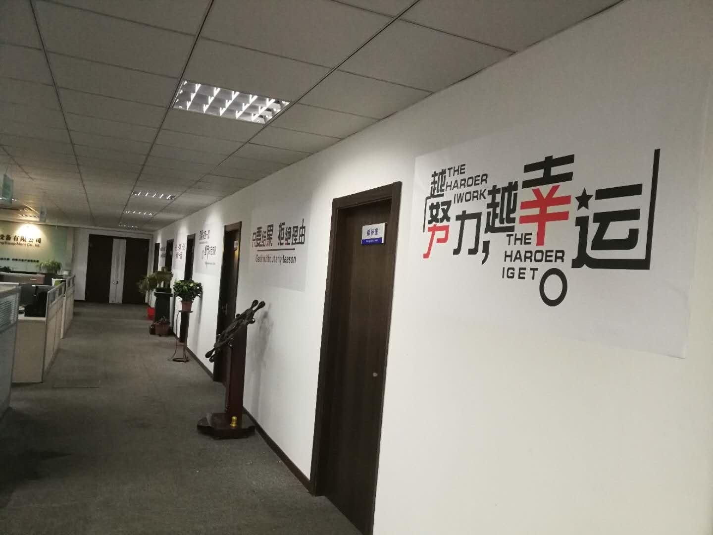 上海詩安輸送設備有限公司