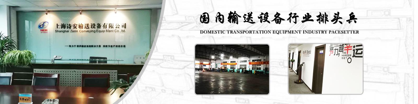 上海988棋牌网站