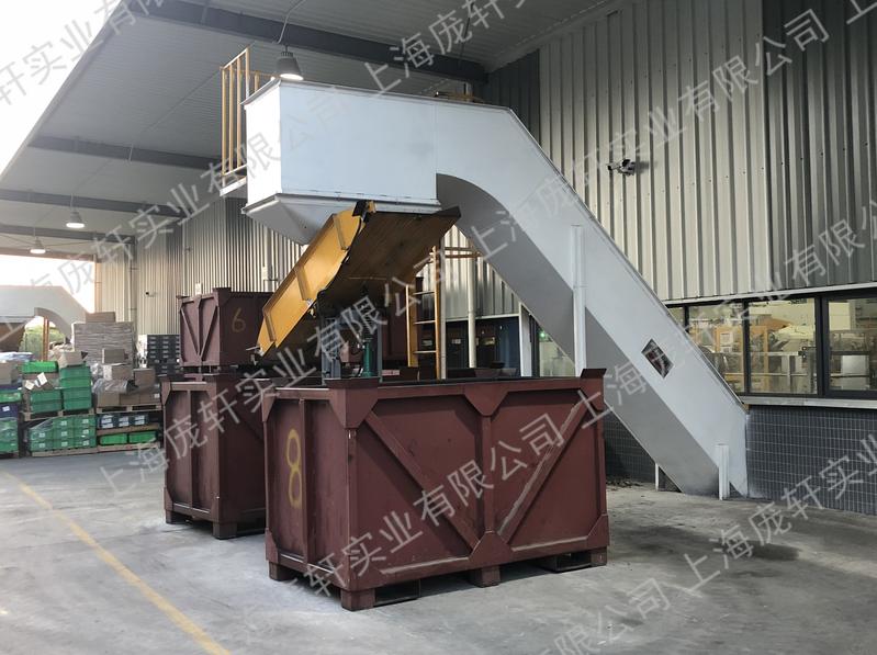 刮板式廢料輸送機
