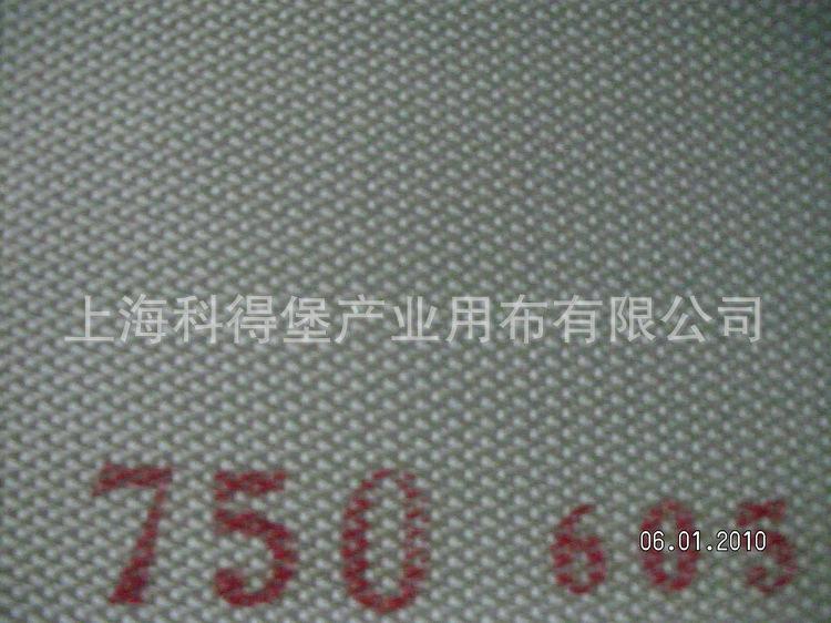 高品质工业过滤器滤布
