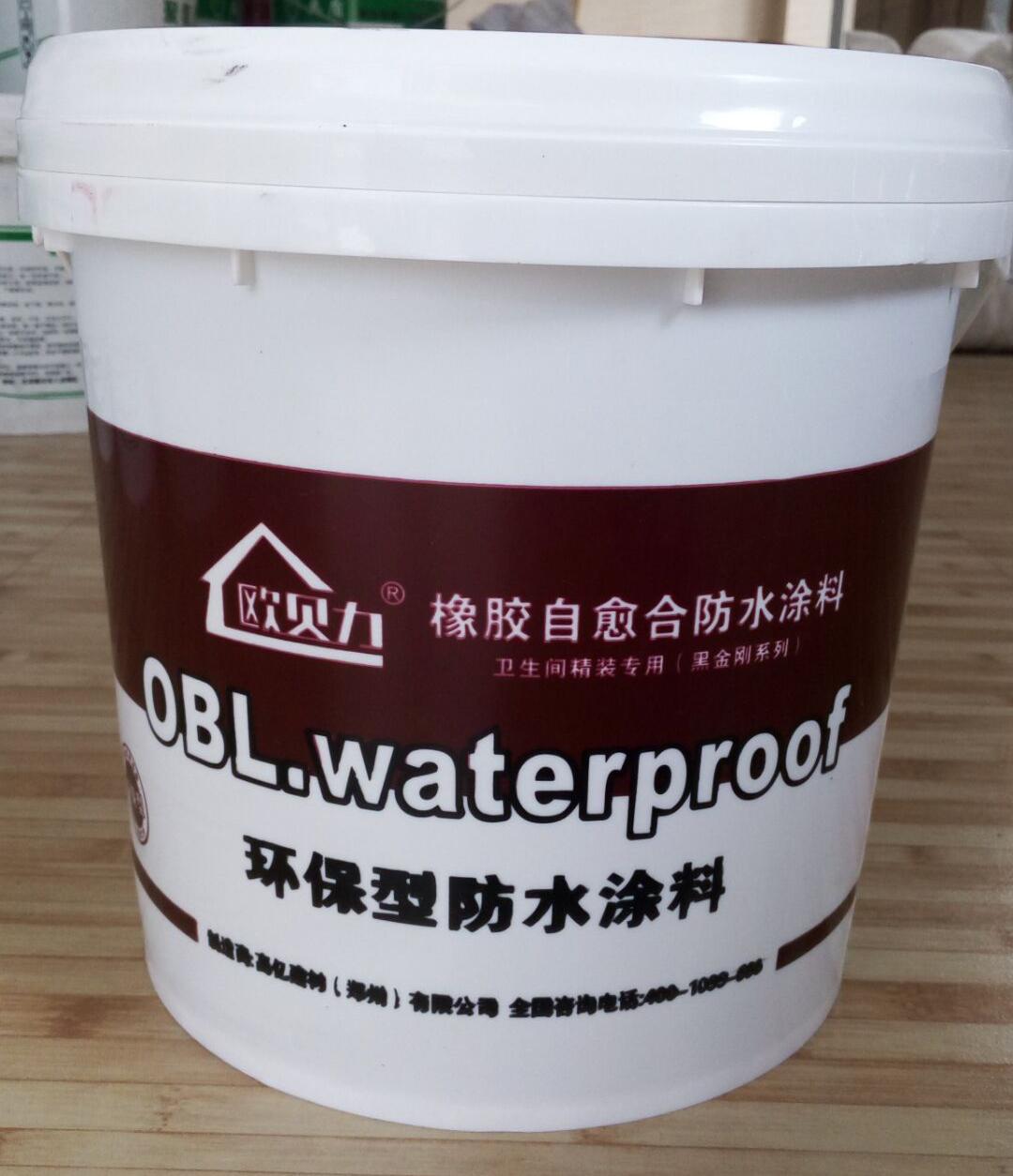 橡膠自愈合防水涂料(環保型)