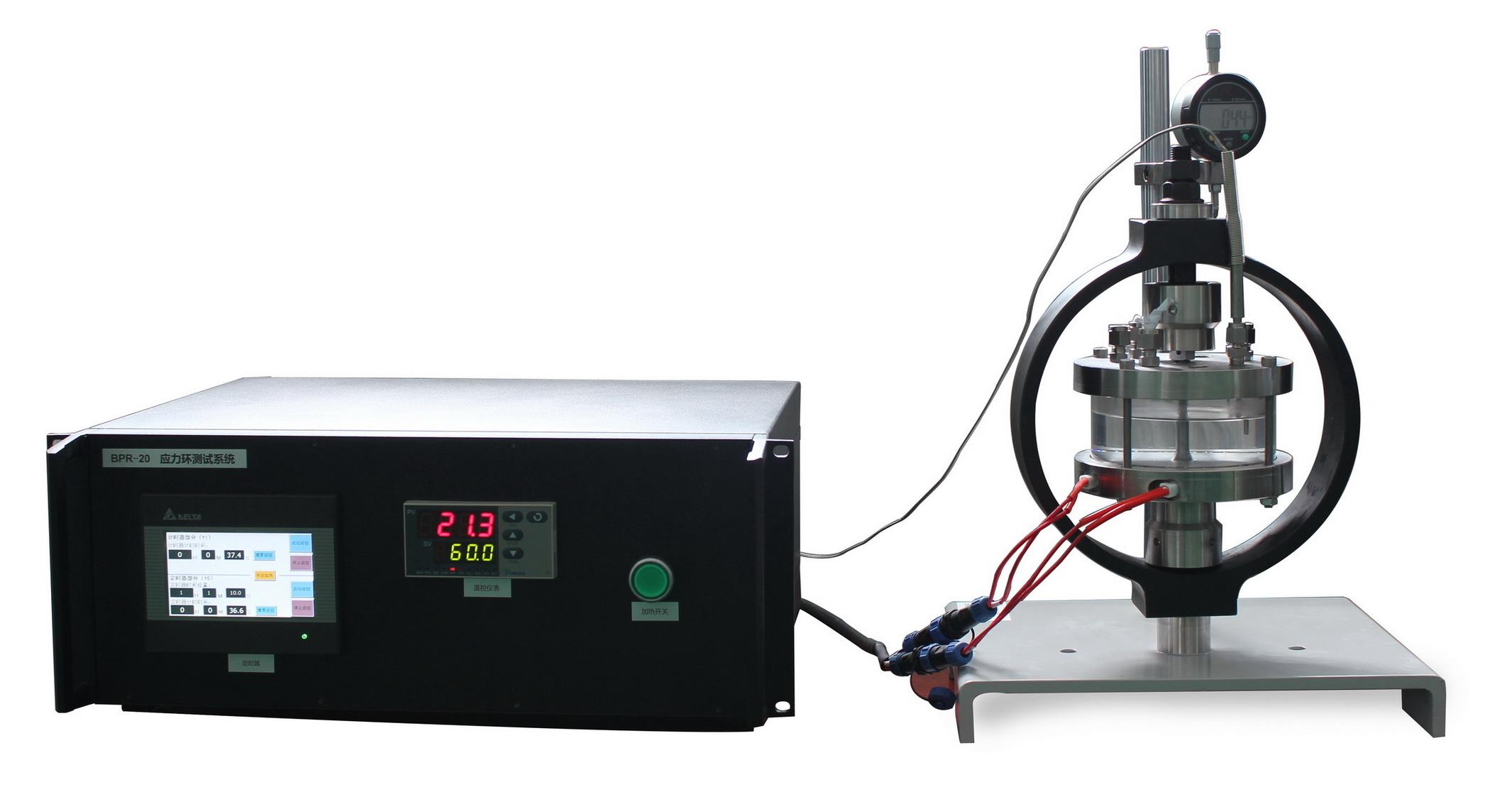 BPR-20應力環測試系統