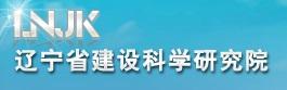 辽宁永盛彩票网手机app永盛彩票网手机app科学研究院