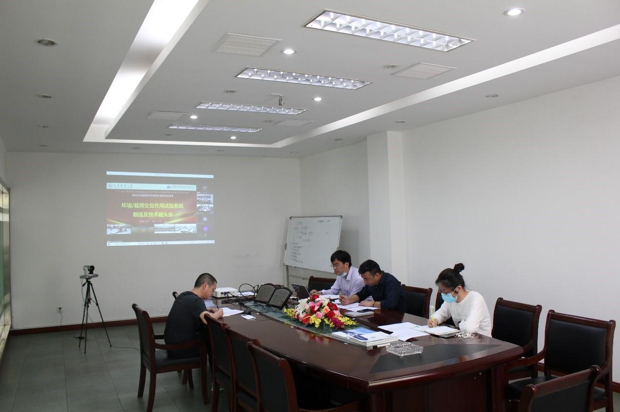 百若仪器拿下北京科技大学、中国科学院...
