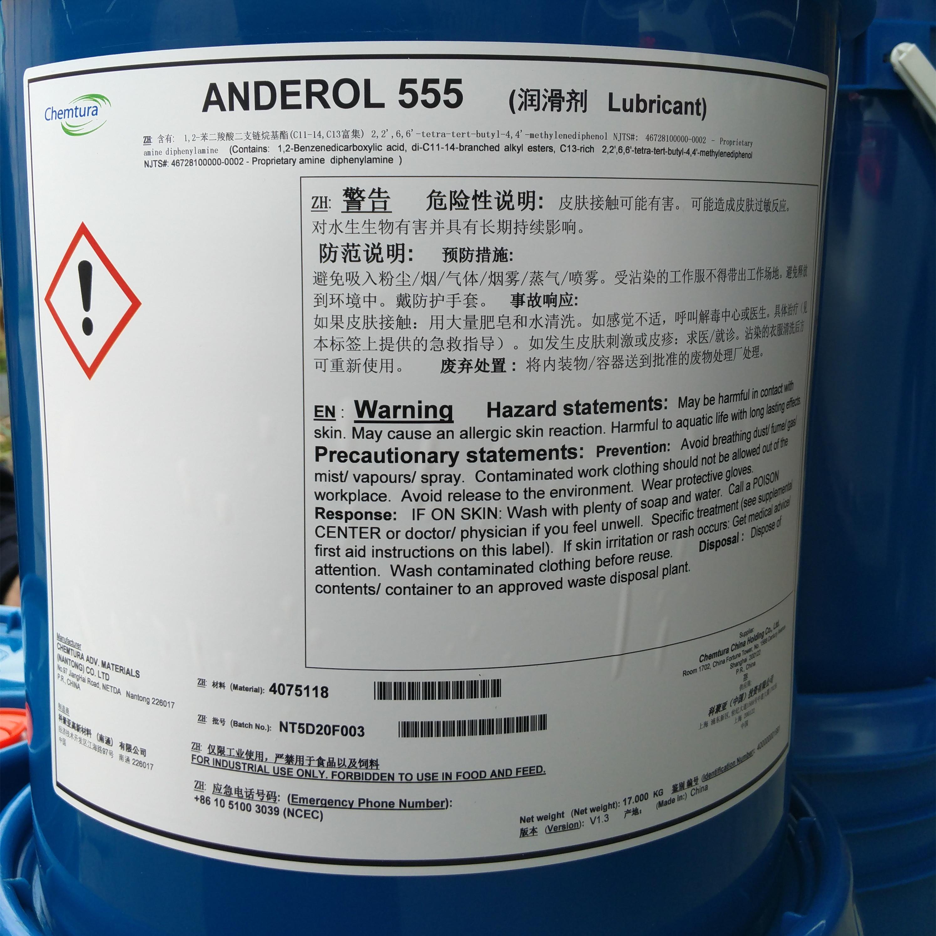 ANDEROL 555