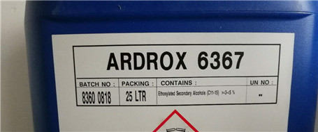 ARDROX6367燃气...