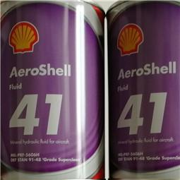 壳牌41号航空液压油