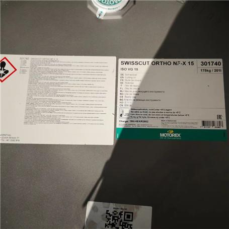 SWISSCUT OREHO NF-X15