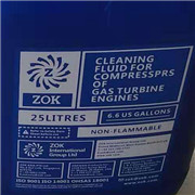 ZOK 27 燃机清洗剂