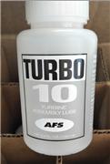 TURBO 10 发动机润滑油