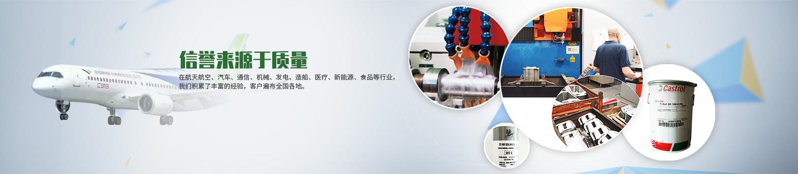 水溶性切削液生产厂家