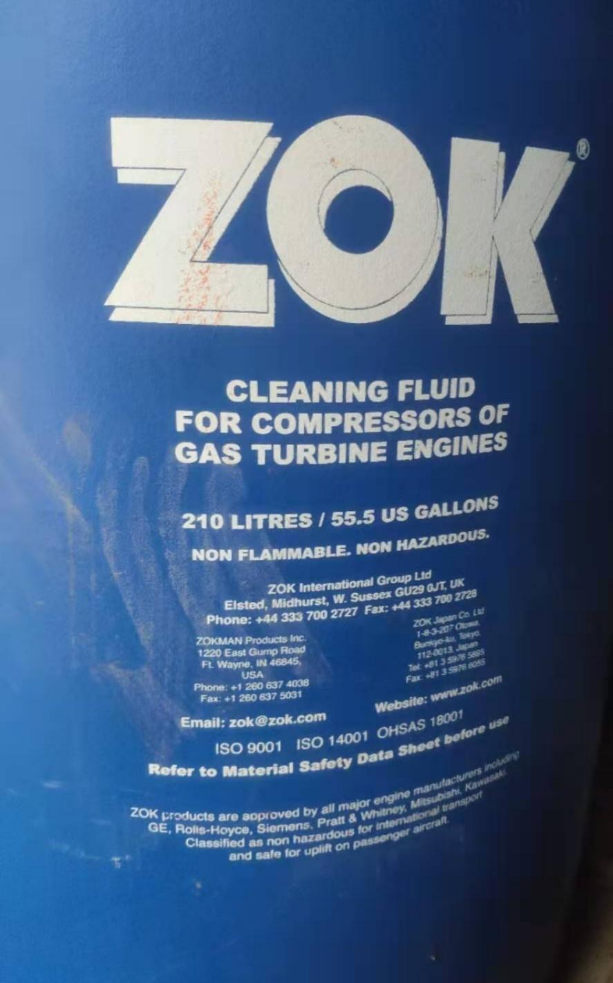 英国ZOK压气机叶片清洁...