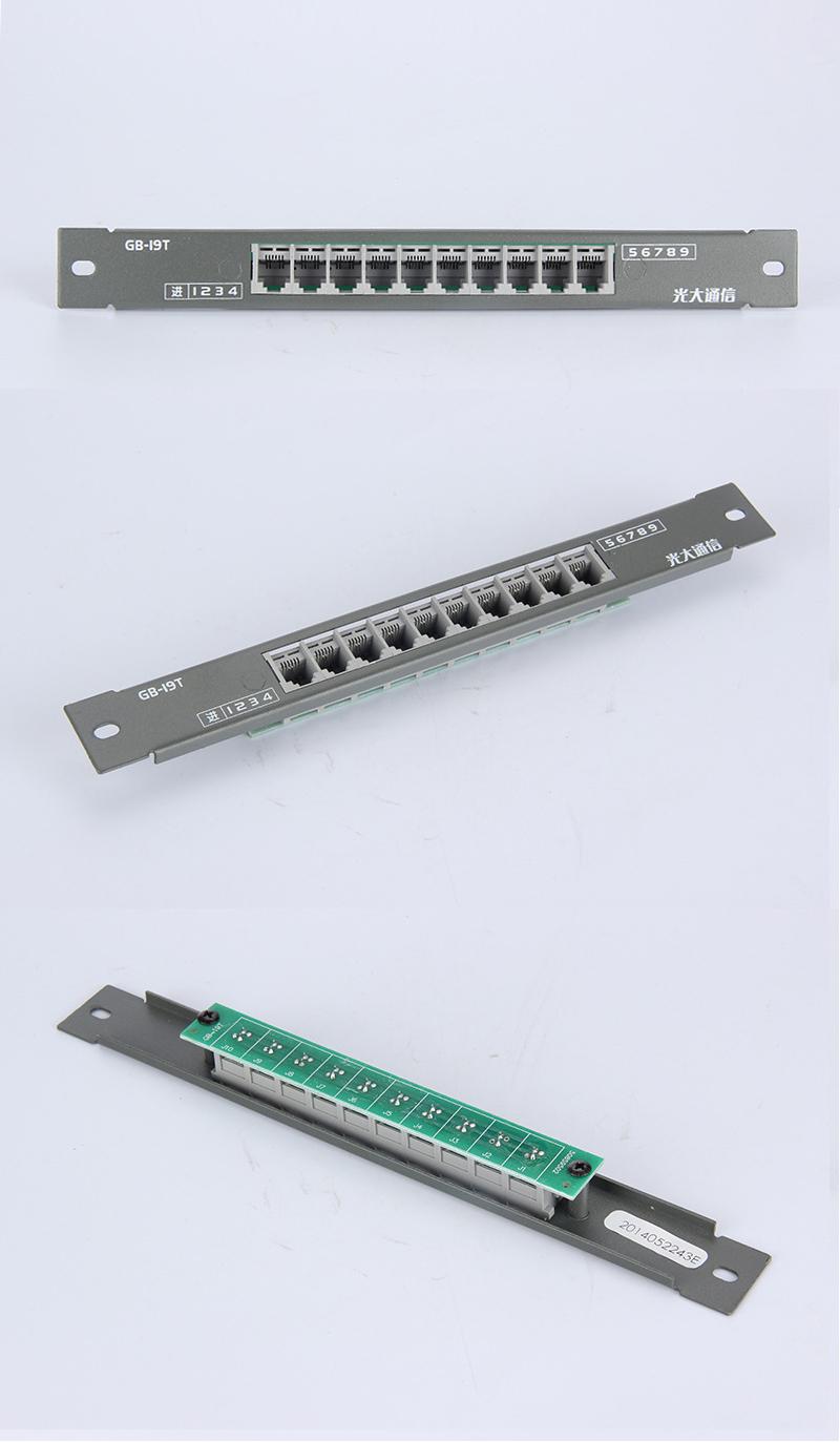 【光大】GB-19T電話語音模塊 正品 質量保證