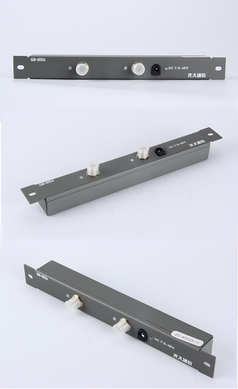 【光大】GB-1115A有線電視放大器模塊原裝正品