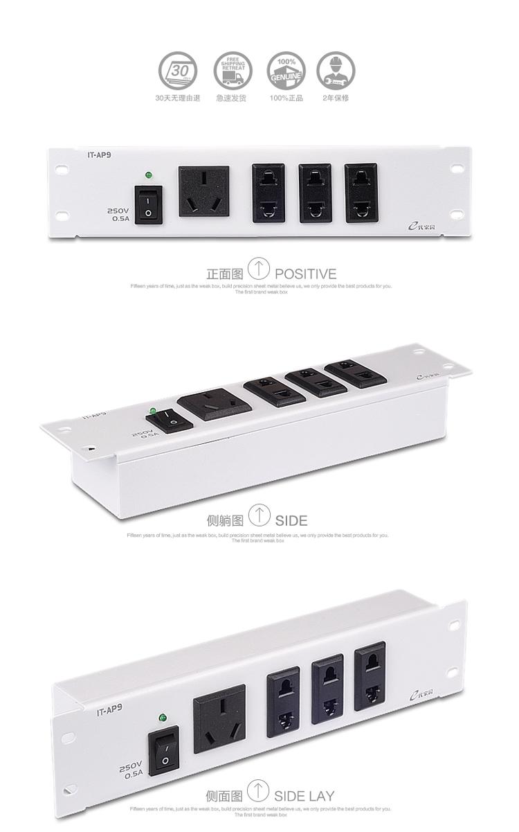 弱電箱家用套裝電源插座模塊多媒體信息箱