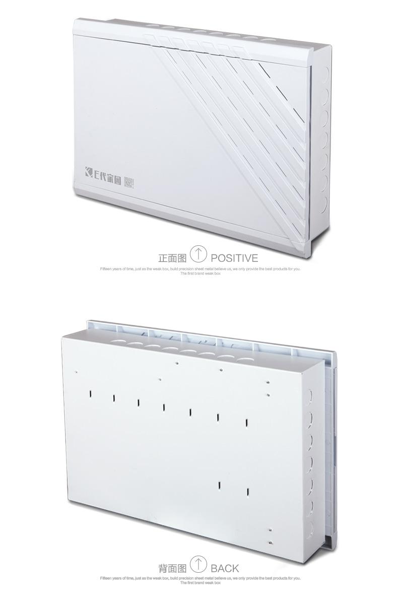 GRX12-45 薄款弱電箱(75mm深度)