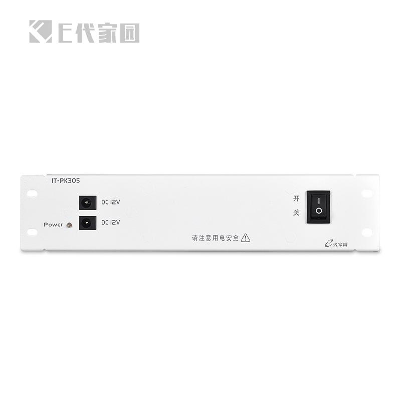IT-PK305 2組12V輸出電源模塊