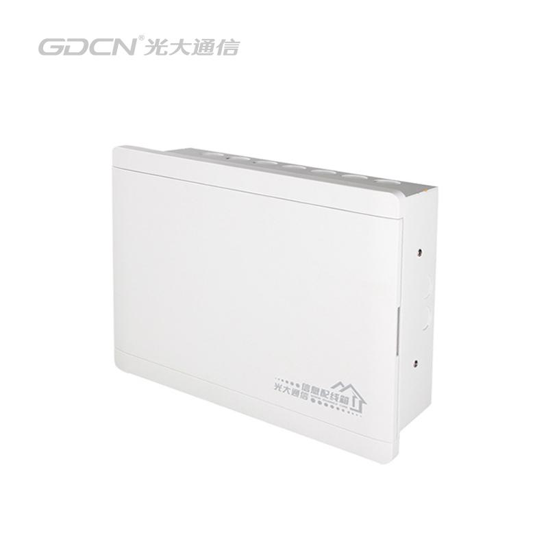 GRB-M1 住宅信息配线箱