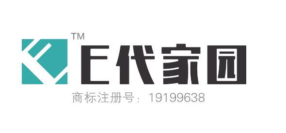 公司子品牌e代家園啟用新商標