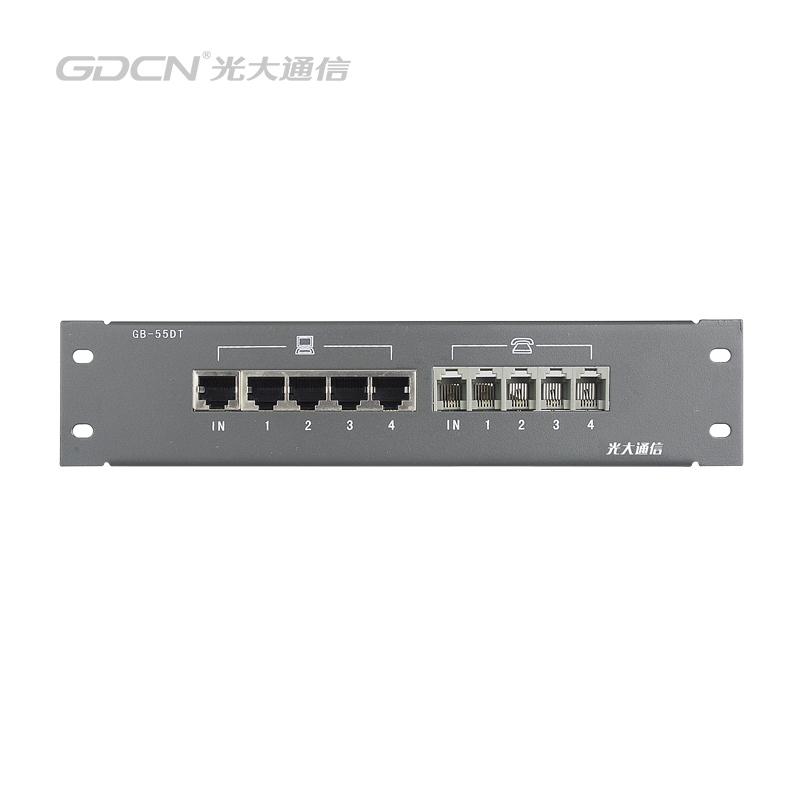 GB-55DT 电脑/电话模块