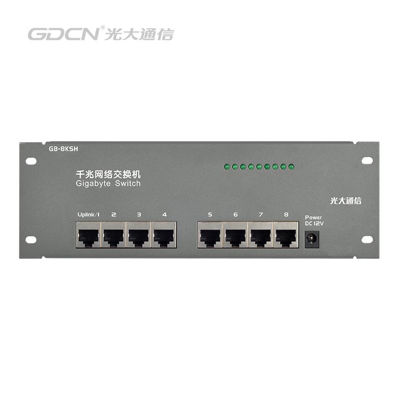GB-8KSH 千兆交换机模块