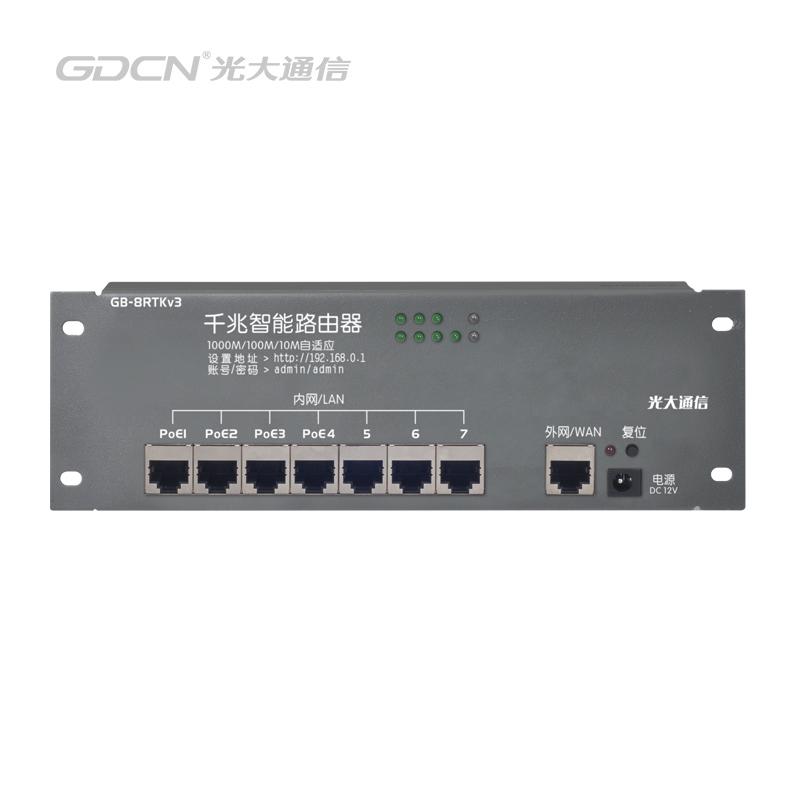 GB-8RTKv3  POE千兆路由器模块