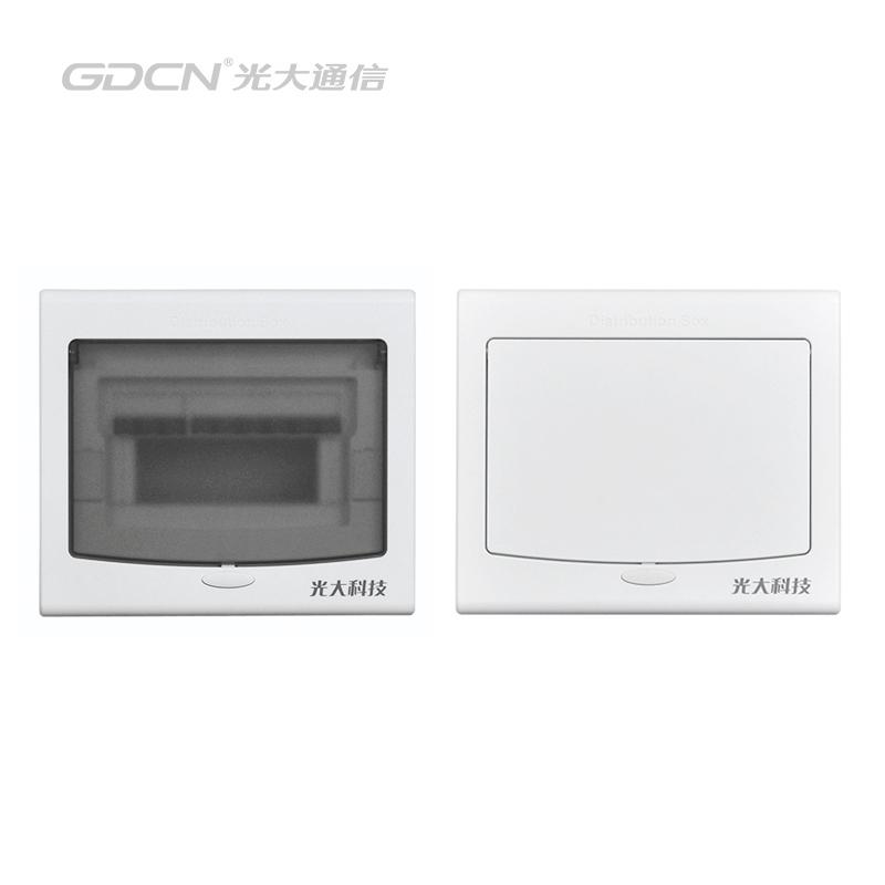 GPZ-9L / L系列7-9回路安裝配電箱(可選透明/乳白)
