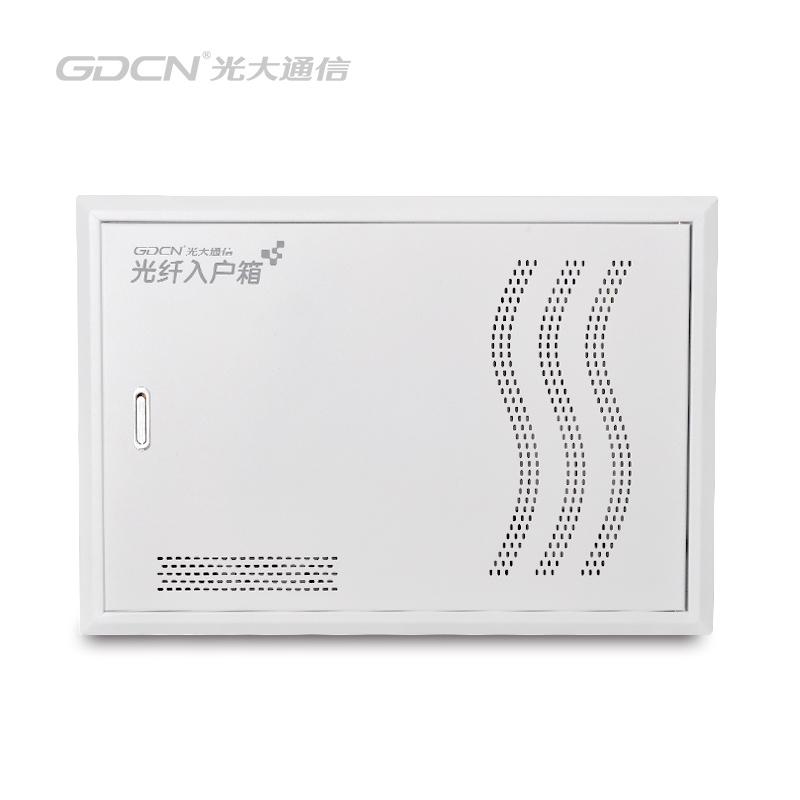 GX15-40 一体成型 全金属弱电空箱