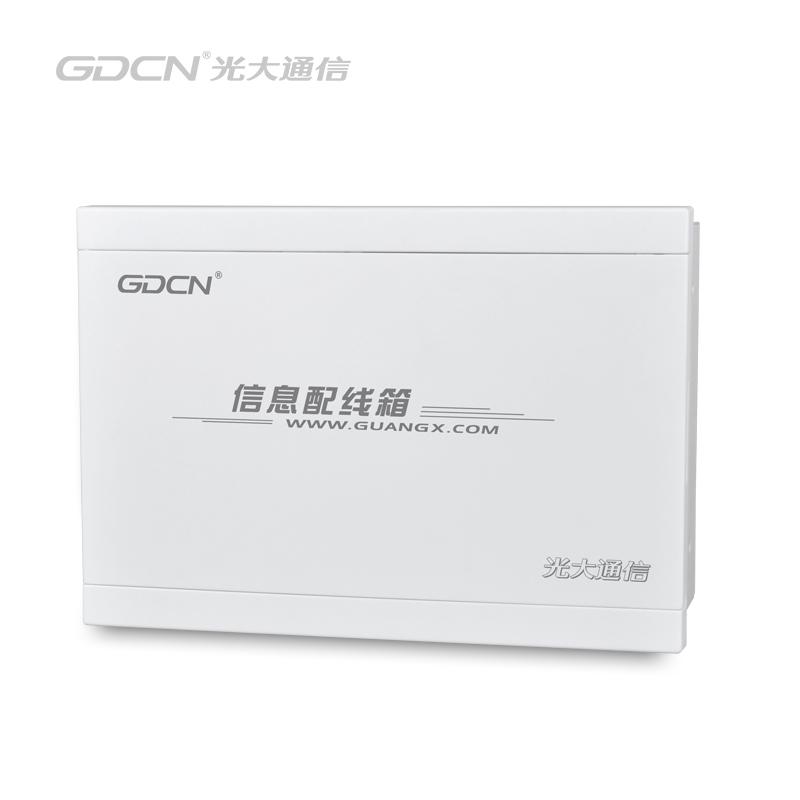 GF-S 信息配線箱