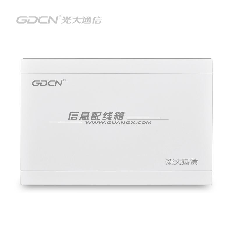 GF-M 信息配線箱