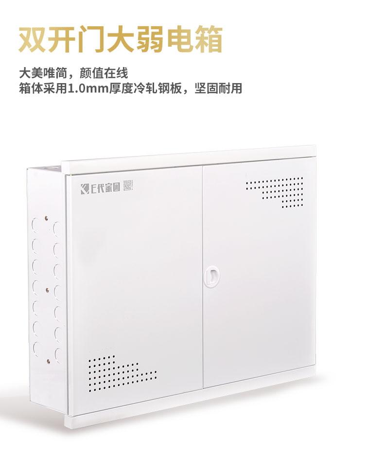 厂家批发48V 千兆8热点套箱