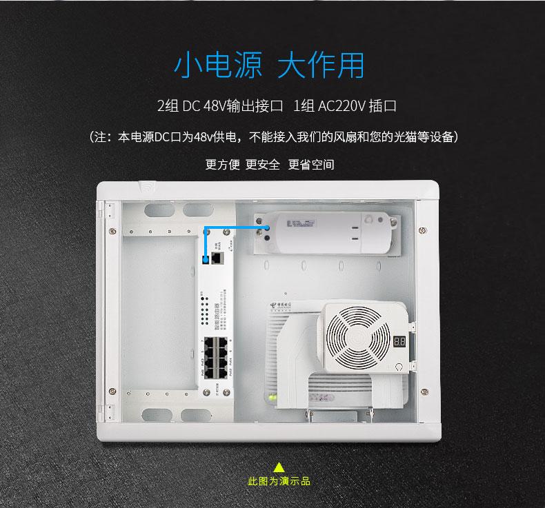 48V電源模塊P440設備批發商