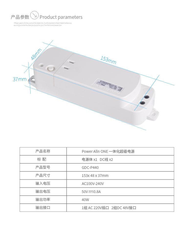 廠家批發48V電源模塊P440設備