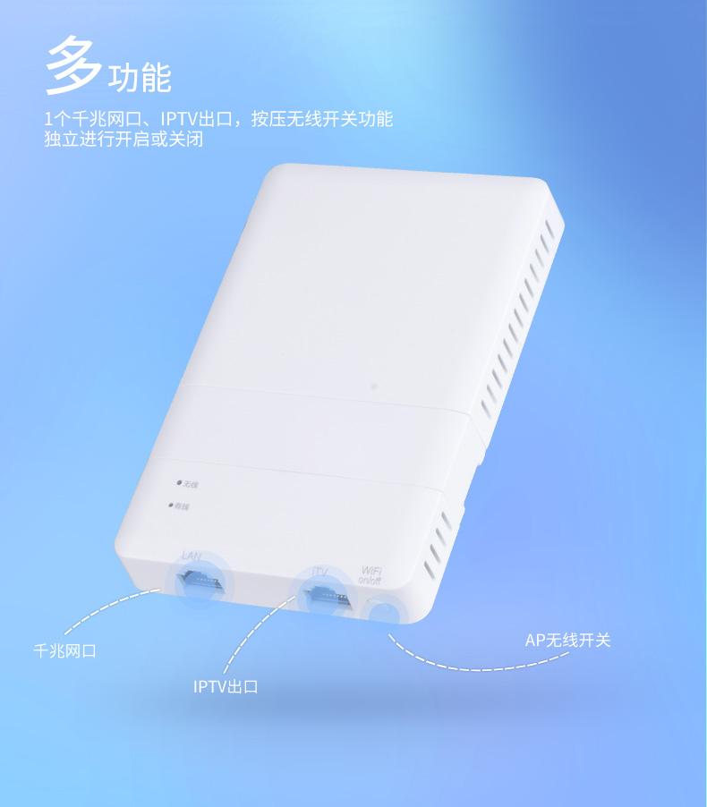 廠家直銷GAP-1285PN 48v千兆無線熱點