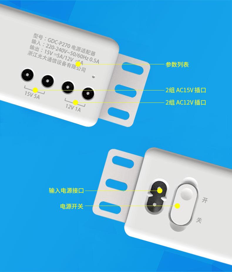 15V電源模塊設備供應商