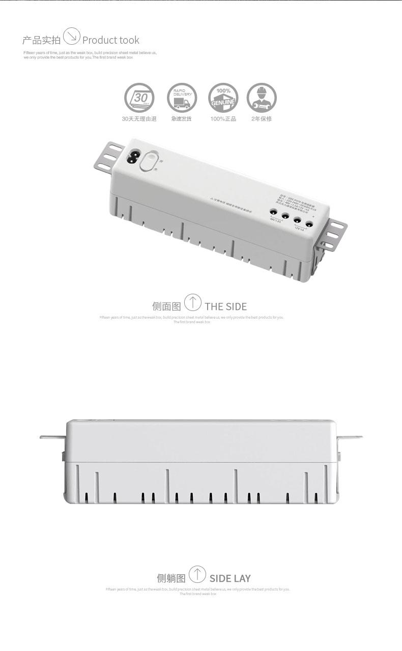 廠家批發15V電源模塊設備