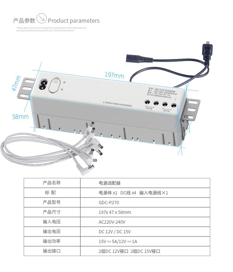 15V電源模塊設備廠家報價