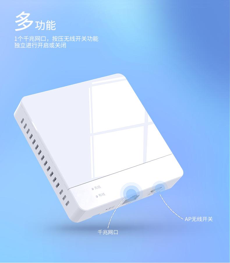 GAP-1287EN 15v千兆無線熱點設備廠家
