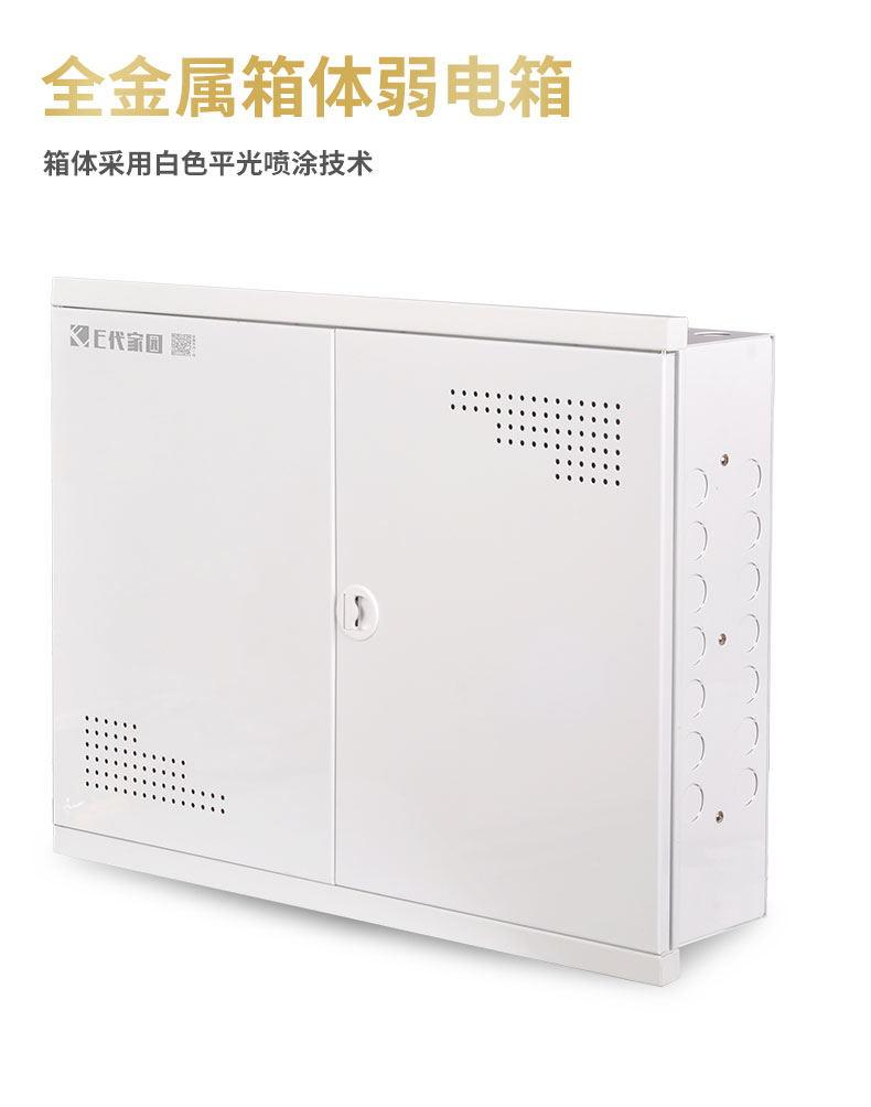 批發15v千兆8熱點套箱