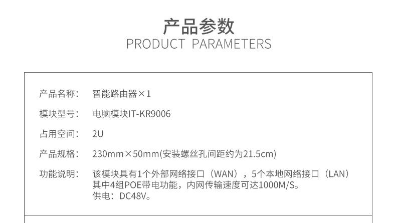 48V路由器模塊設備批發