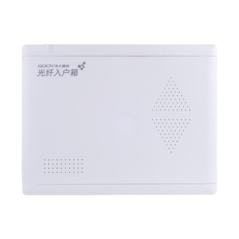 你家還沒安裝弱電箱?弱電箱的重要性不容小覷!