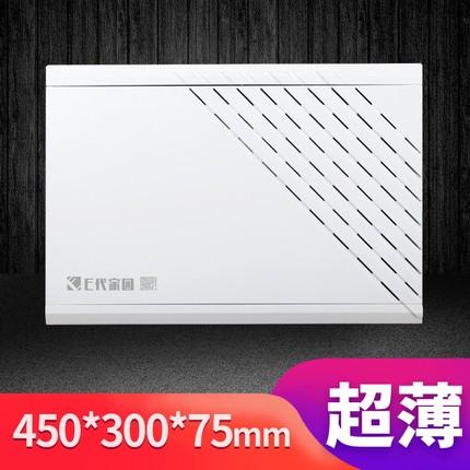 光大/75MM薄/弱電箱空箱家用/弱電配電箱/弱電布線箱/多媒體箱