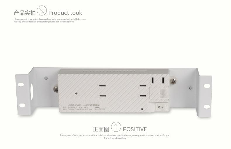 浙江光大通信设备有限公司