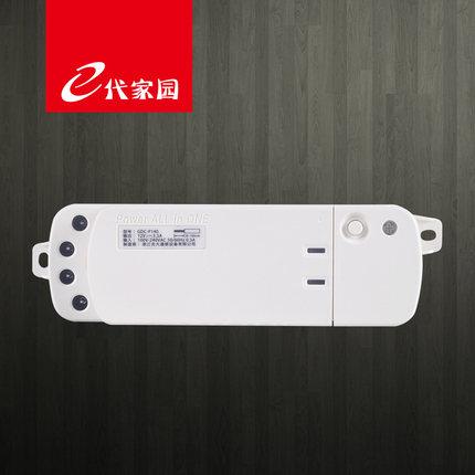弱电箱多能电源模块条插座 /4组12V输出/多媒体信息箱集线箱
