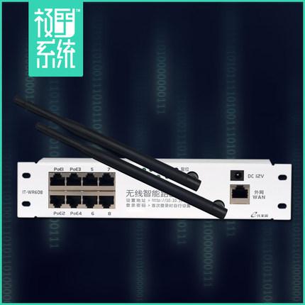 極乎弱電箱家用無線路由器模塊條AC控制/9口雙天線無線300M