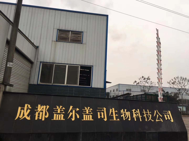 蝌蚪窝视频司廠區