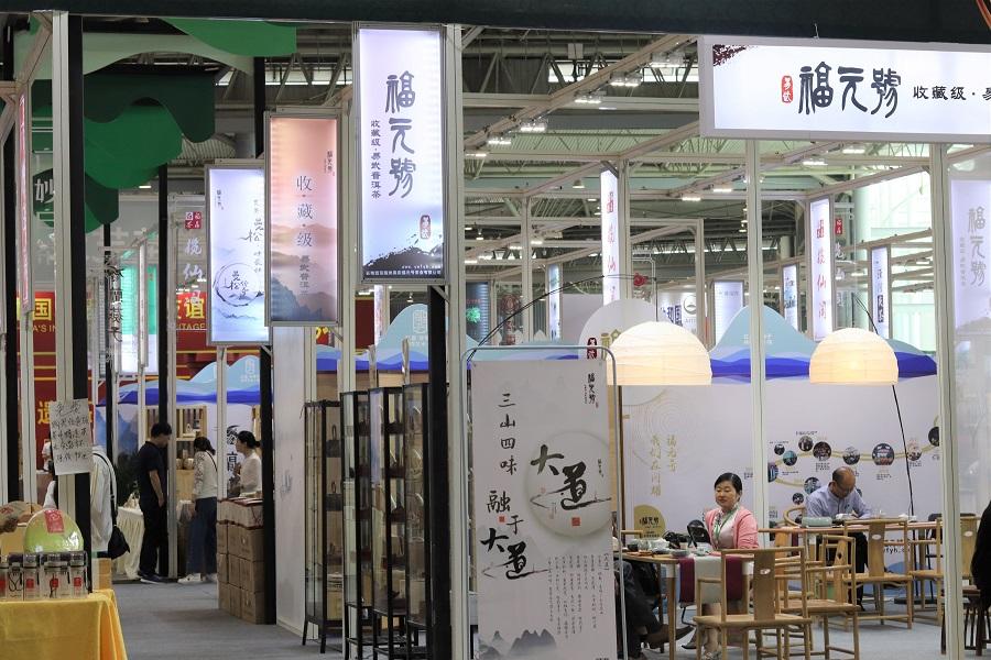 茶博會 - 日韩一级毛片司