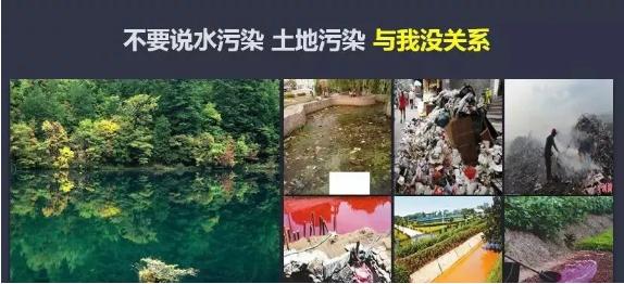 過量使用化肥,土壤被污染