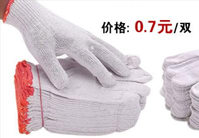 苏工细纱劳保手套 细纱包装手套
